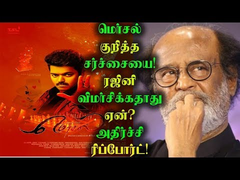 Rajini has not reacted in Mersal issue !!! Why |Tamil News|
