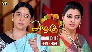 Azhagu - Tamil Serial | அழகு | Episode 449 - 454 weekly Highlights | Sun TV Serials | Revathy