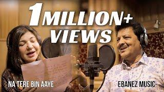Na Tere Bin Aaye | Udit Narayan & Alka Yagnik | Teaser Making Of