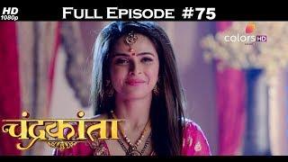 Chandrakanta - 17th March 2018 - चंद्रकांता - Full Episode