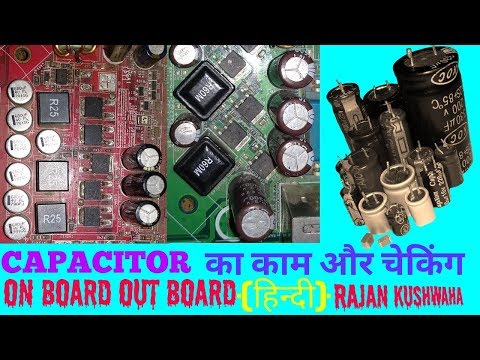 how to check capacitor in multimeter hindi