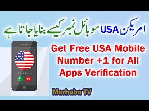 How to Get Free USA Mobile Number +1 | Free All Apps Verification Urdu/Hindi