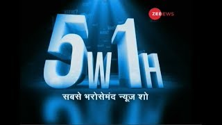 5W1H: Watch top news with research and latest updates, 18th November 2019