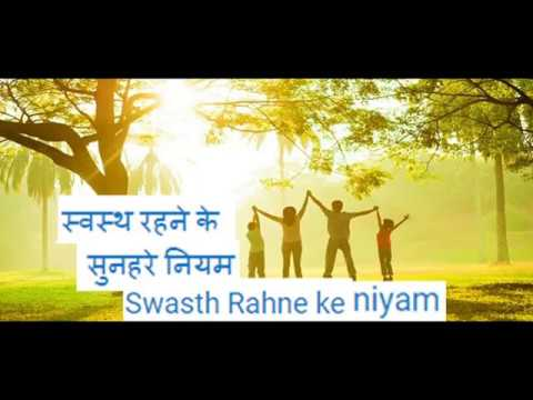 Health Tips in Hindi/Urdu