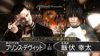 WRESTLE KINGDOM 8  DEVITT vs IBUSHI Match VTR