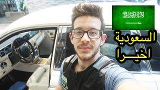 دبابات وسيارات السعودية الفارهة ادهشتني ماشاء الله