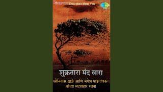 Raat Hai Armaan Bhari