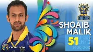 Shoaib Malik Crucial 51 runs vs Trinbago Knight Riders - 13 August CPL 2017