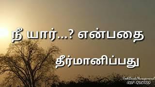 life motivational video in tamil status Videos - votube net
