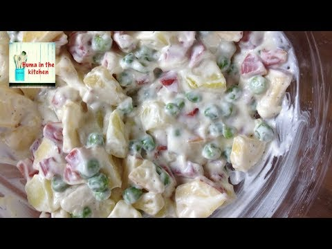 Russian Salad Recipe - Healthy Salad Recipe - Salad Recipe by (HUMA IN THE KITCHEN)