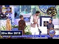 Download  Shan-e-Sehr |Segment| Shan e Madina | 20th May 2019 MP3,3GP,MP4