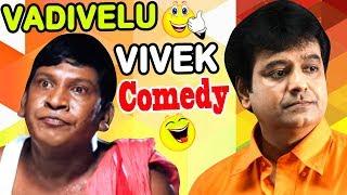 Download Vadivelu Comedy scenes   Vivek Comedy scenes   Tamil Comedy scenes   Vijay   Surya  Vivek   Vadivelu Video