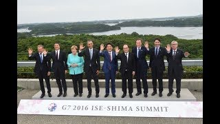 G7伊勢志摩サミット-1日目- ―平成28年5月26日