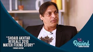 Shoaib Akhtar Reveal About Match Fixing In England | Most Shocking Interview | RSWP |