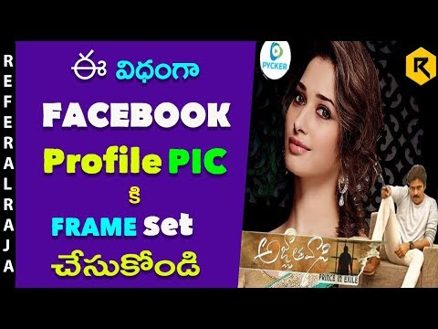 how to CREATE a FACEBOOK PROFILE PICTURE FRAME in 2018|how to ADD FRAME to FB PROFILE PIC