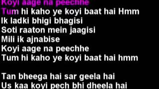 Ek Ladki Bheegi Bhaagi Si Hindi Karaoke With Lyrics