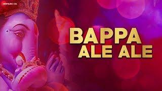 Bappa Ale Ale - Official Music Video | Karan Shelke & Vivek Sonune