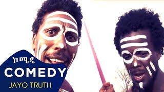 Hagos Suzinino - Hanietay   ሓኔታይ - New Eritrean Comedy 2018