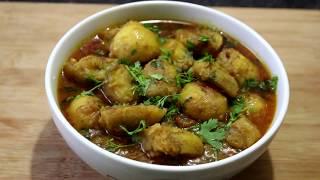 কাঁচা কলার দম রেসিপি || Bangladeshi Row Banana Dom Recipe.