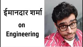 Imaandar Engineer feat. Imaandar Sharma (ईमानदार शर्मा) । Satish Ray