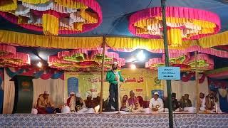 Sharif Ahmed Sharif (Kul Hind Naatiya Mushaira at Savanur 06-Jan-2018)