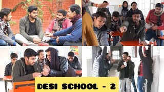 DESI SCHOOL PART -2 | AWANISH SINGH