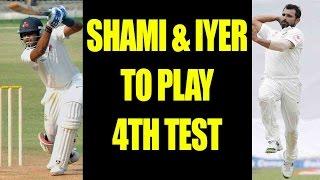 India vs Australia : Mohammed Shami, Shreyas Iyer included for Dharamsala Test | Oneindia News