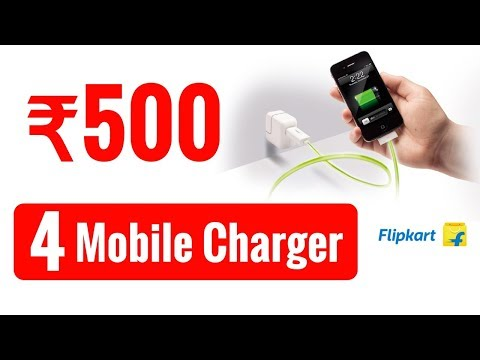 4 best mobile charger Under 500 Rupees | 4 smartphone gadgets under 500 Rupees |  Cool Gadgets