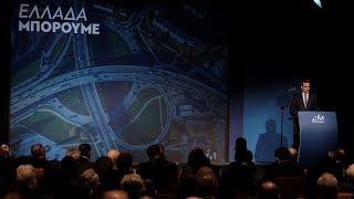 Ομιλία Κυριάκου Μητσοτάκη στην παρουσίαση του προγράμματος για τις Υποδομές