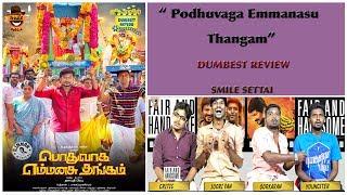 Podhuvaga En Manasu Thangam Movie Review | Dumbest Review | Smile Settai