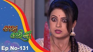 Tara Tarini | Full Ep 131 | 6th Apr 2018 | Odia Serial - TarangTV