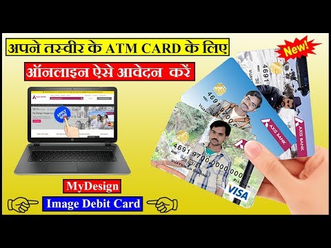 How to Apply for MyDesign - Image Debit Card online | Axis Bank |  2018