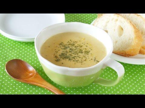 How to Make Japanese Corn Cream Soup (Vegetarian Recipe) 豆乳クリームコーンスープの作り方 (レシピ)