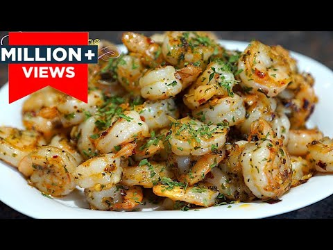Garlic Shrimp Recipe | How To Make Shrimp Tasty & Delicious in 5 Minutes