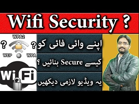 How to Make Your Wifi Secure | Wifi Security in hindi Explained by Techinfoedu