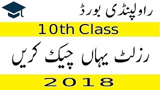 BISE Rawalpindi 10th date sheet 2019 Videos - 9tube tv