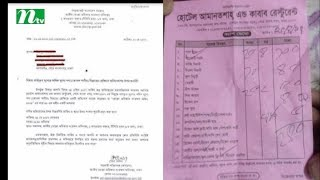 Death threat after complaining in Consumers Right, ASI warns after filing GD