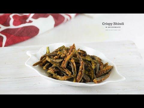 Crispy Bhindi Fry | Kurkuri Bhindi in Microwave