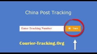 China Post Tracking Guide