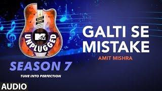 Galti Se Mistake Unplugged Full Audio | MTV Unplugged Season 7 |  Amit Mishra