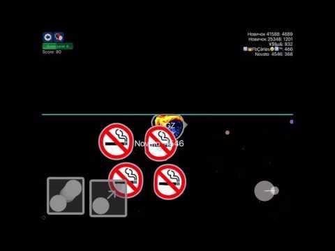 NEBULOUS | Agar.io in space??|