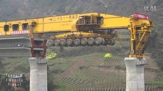 SLJ900 32 Bridge Girder Erection Mega Machine