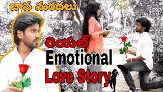 Real Emotional Love Story || Bava Maradhalu || Funkypranks || Sad Story || WhatsApp Status