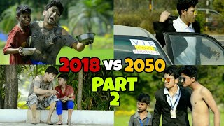 2018 vs 2050 Bhikhari | Round2World | R2W