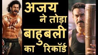 Golmaal Again |official trailer | break record of bahubali 2, जो बाहुबली ना कर पाया अजय ने कर दिखाया