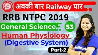 12:00 PM - RRB NTPC 2019 | GS by Shipra Ma'am | Human Physiology (Digestive System)