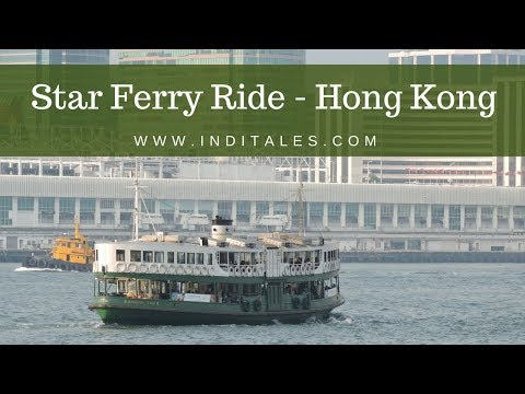 Hong Kong Travel Attractions - Star Ferry Ride