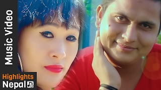 Janchu Bhani - New Nepali Adhunik Song 2017/2073 | Sunnil Rokka