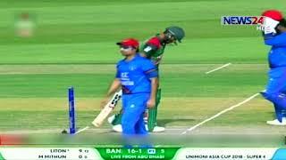 এশিয়া কাপে শ্বাসরুদ্ধকর ম্যাচে আফগানিস্তানকে ৩ রানে হারিয়েছে বাংলাদেশ BAN vs AFG 24Sept.18