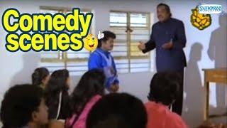 Kannada Comedy - Student Caught Lieing - Kannada Comedy Scenes - Komal Kumar
